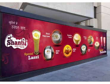 Shanti Dairy
